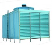 Double Flow Cross Flow Cooling Tower