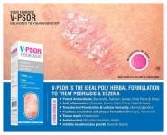 V-psor Psoriasis Cream
