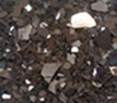 Ferro Silico Manganase
