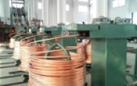 To Produce Copper Wire Rod 8 Mmdia - 20 Mm Dia Of Electrolytic Pure Copper