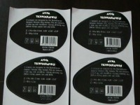 Weather Proof Labels With Eatching